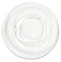 SOUFFLE CUP LIDS SOUFFLE CUP LIDS - Portion Cup Lids, Fits .5-1oz Cups, ClearBoardwalk  Crystal-Clea