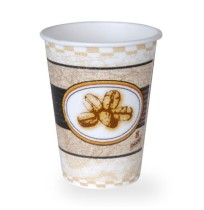 PAPER CUPS PAPER CUPS - PerfecTouch Hot Cups, 10 oz., Beans Design, 50/BagDixie  PerfecTouch  Paper