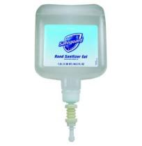 Hand Sanitizer Hand Sanitizer - Safeguard  Hand Sanitizer GelSANI,HND,SAFEGUARD,ANTIBCAntibacterial