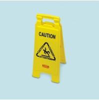 "Wet Floor Sign Wet Floor Sign - Rubbermaid  Commercial Multilingual ""Closed"" Folding Floor SignPLS C"