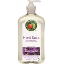 Hand Soap, Lavender | 17 oz retail - (6/Case)